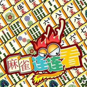 Mahjongcon Spielspiele